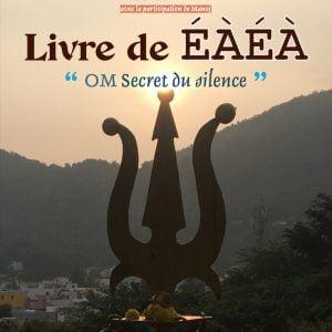 """Première de couverture du livre """"EAEA"""""""